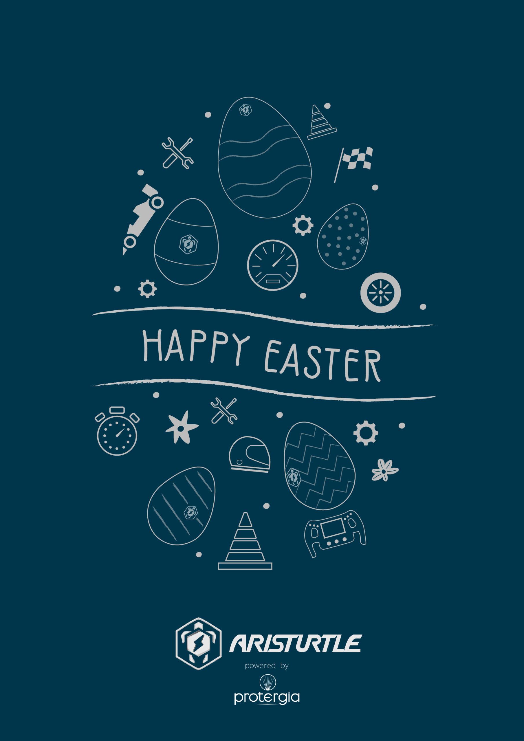 Καλο Πασχα!